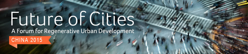 Future-of-Cities-Forum-2015